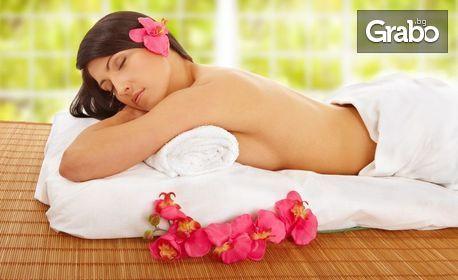 Тайландски антистрес масаж на цяло тяло с ароматни масла, плюс глинена маска на лице и рефлексотерапия