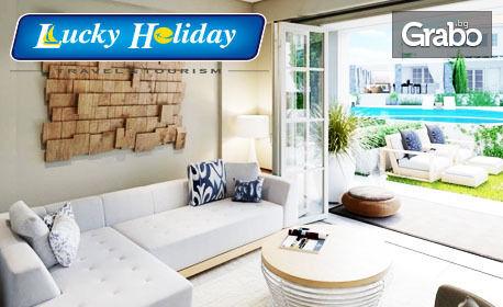 За 22 Септември в най-новия хотел на остров Лефкада! 3 нощувки със закуски, плюс транспорт