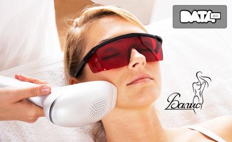 Подмладяваща лазерна терапия за лице Tri-Active с лифтинг и anti-age ефект