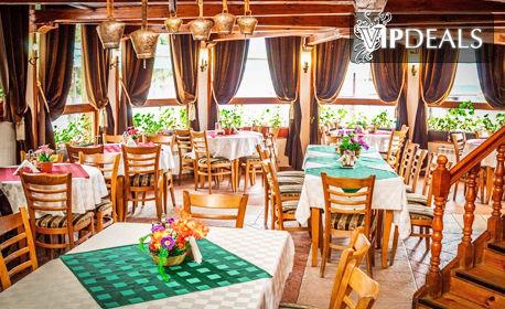 До края на Март в Копривщица! Нощувка със закуска, обяд и вечеря, плюс релакс зона и халотерапия