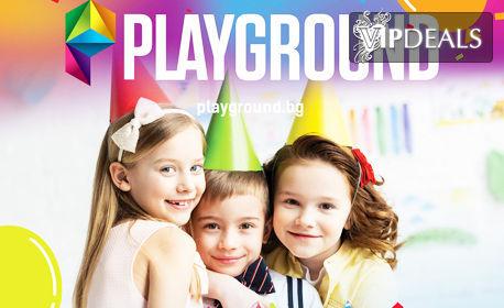 2 часа рожден ден за 10 деца над 7г - с меню, боулинг и електронни игри