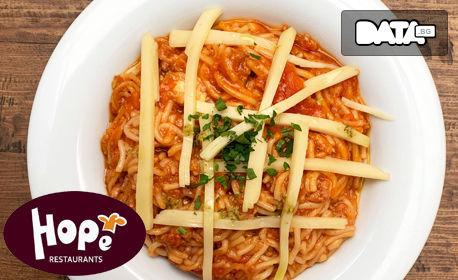 Спагети Болонезе, плюс палачинка с пълнеж по избор