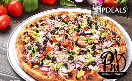 Хапване за вкъщи! Предястие, пица или паста, плюс бира Шуменско, с безплатна доставка