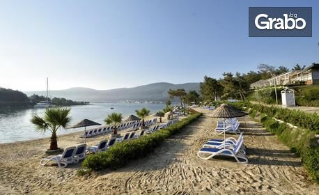 Ранни записвания за луксозна почивка в Бодрум! 7 нощувки на база Ultra Аll inclusive в Хотел La Blanche Island 5*