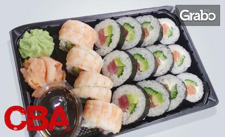 Вкус от Япония у дома! Суши сет Комбо Тайгър с 16 хапки