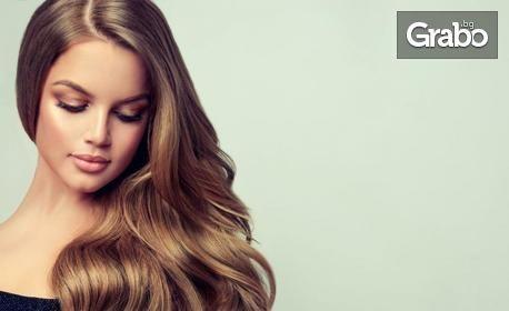 Терапия за коса с био органичен кератин Оme Organic, подстригване и оформяне със сешоар