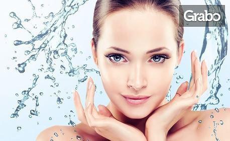 Комбинирано почистване на лице