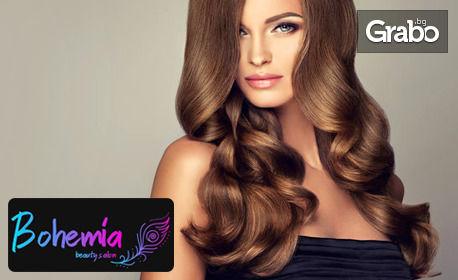 Терапия за коса с продукти Q3 Oil Rich на Estel Professional - без или със подстригване