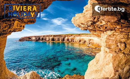 Екскурзия до Кипър през пролетта! 4 нощувки със закуски в Пафос, плюс самолетен транспорт