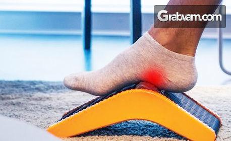 3 процедури с електротерапия Bluetens и масажор HighRoller - за рехабилитация на болки и травми