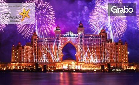Ранни записвания за Нова година в Дубай! 5 нощувки със закуски, плюс самолетен транспорт от София