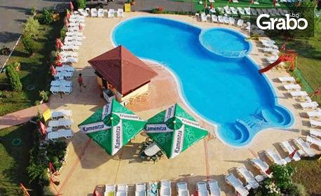 На море в Слънчев бряг! 2, 3 или 5 нощувки със закуски и възможност за вечери, плюс басейн - на 250м от плажа