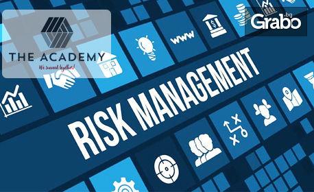 """Онлайн курс """"Риск мениджмънт, контрол и управление на риска"""" - с достъп до платформата за 1 месец и сертификат"""
