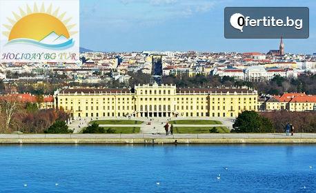Екскурзия до Будапеща, Братислава, Прага и Виена! 4 нощувки със закуски, плюс транспорт и възможност за Дрезден