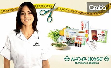 Едномесечна програма за отслабване - хранителен план, хранителни добавки и диетологични консултации