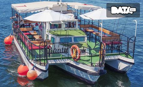 3-часов круиз край Варна, плюс обяд или вечеря с напитки, възможност за плаж, риболов и детска анимация