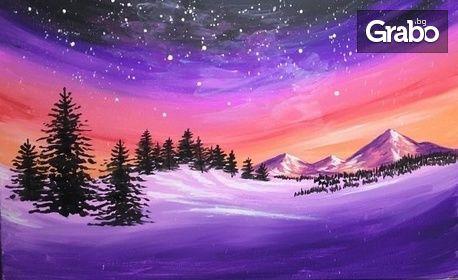 Творческа вечер! 3 часа рисуване с напътствия от професионален художник, плюс чаша вино и минерална вода