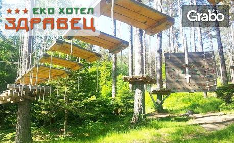 Забавление в Родопите, край Пловдив! Вход за въжена градина за 4 човека