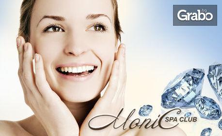 Почистване на лице, диамантено дермабразио или радиочестотен лифтинг