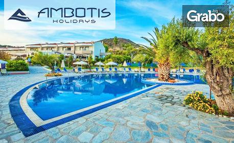 Ранни записвания за лукс почивка на Халкидики! 5 или 7 нощувки със закуски и вечери за двама в Xenios Anastasia Resort & SPA*****