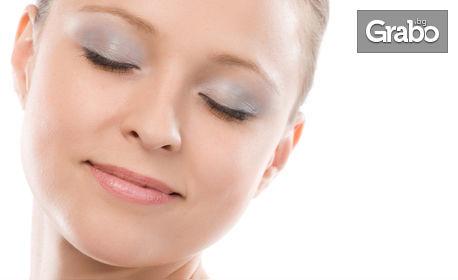 Диамантено дермабразио или микроиглена терапия за лице