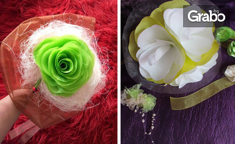 За моминско парти! Комплект аксесоари - букет и цвете за коса за булката, плюс гривни за кумата и шаферките