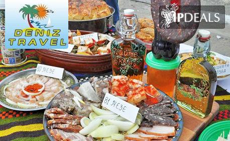 За Фестивала на Пегланата колбасица в Сърбия! Еднодневна екскурзия до Пирот на 25 или 26 Януари