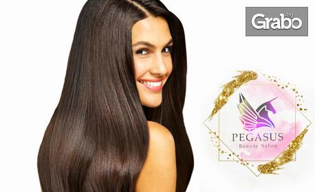 Кератинова терапия за трайно изправяне на косата Alfaparf Keratin Therapy Lisse Design