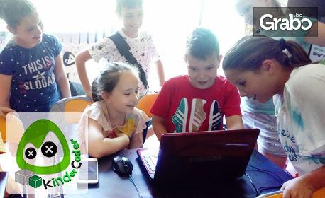 2-часов уъркшоп по програмиране за деца