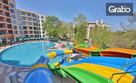 изображение за оферта Лято в Златни пясъци! Нощувка на база All Inclusive, от Prestige Hotel and Aquapark**** - на 150м от плажа