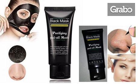 Черна маска за лице Shills за трайно премахване на черни точки и акне