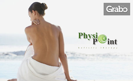 Кинезитерапевтичен масаж на гръб или цяло тяло, анализ на стойката и консултация с физиотерапевт
