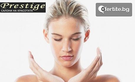Радиочестотен лифтинг на лице и шия, плюс грижа за околоочния контур