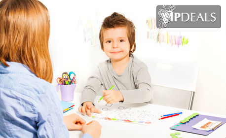 Индивидуална консултация с детски логопед, плюс становище и препоръки за работа
