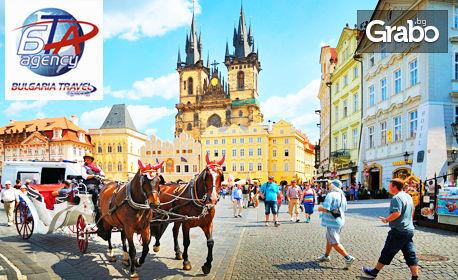 Екскурзия до Будапеща, Прага и Виена! 5 нощувки с 3 закуски, плюс транспорт