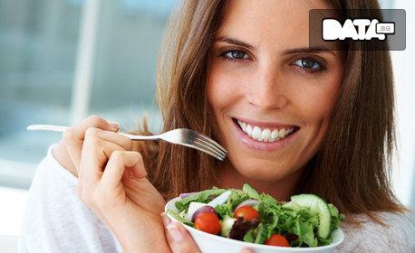 Квантова диагностика с биоскенер или вега тест за поносимост към 225 храни и напитки, плюс консултация