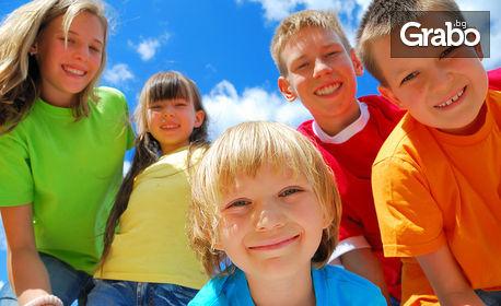 Едномесечен курс по английски за деца от 1-ви до 7-ми клас