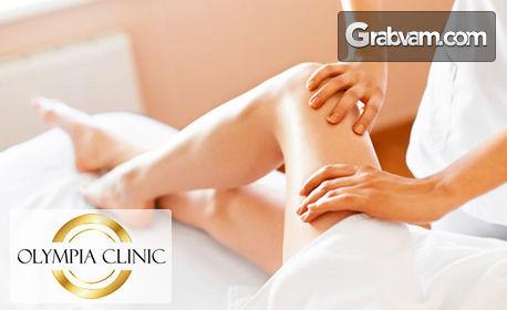 Aнтицелулитен масаж на бедра и корем