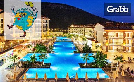 Почивка в Дидим за 22 Септември! 7 нощувки на база All Inclusive в хотел Ramada Resort 4*