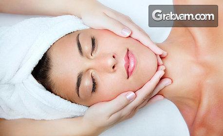 Ултразвуково почистване на лице, плюс безиглена мезотерапия с хиалурон и колагенова маска с лек лифтинг масаж