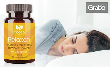 Хранителна добавка Relaxan - за премахване чувството на депресия и тревожност