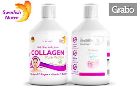Хидролизиран телешки колаген с Витамин C