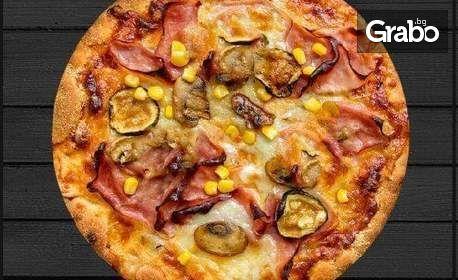 Фамилна пица по избор