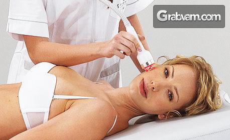 Регенерираща терапия на лице Sublimis Professional за зряла кожа