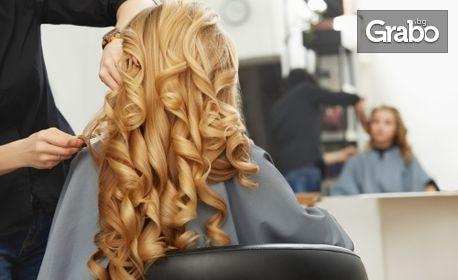 Подстригване, парти прическа, терапия или боядисване
