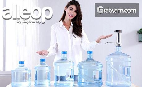 Електрическа помпа за вода Zephyr с USB - за бутилки до 20 литра