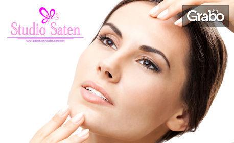 Вакуумно почистване на лице - без или със влажно диамантено дермабразио и SHR подмладяване