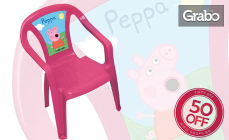 Детско розово столче Peppa Pig