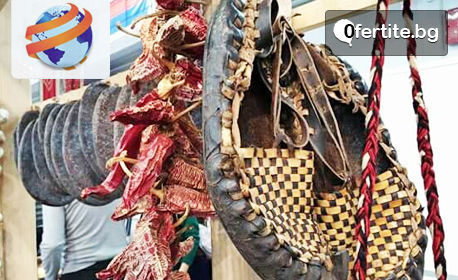 За Фестивала на пегланата колбасица в Сърбия! Еднодневна екскурзия до Пирот на 26 или 27 Януари