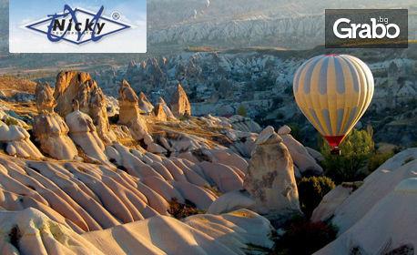 Екскурзия до Кападокия, Анкара и Истанбул! 4 нощувки със закуски и 3 вечери в хотели 4*, плюс транспорт
